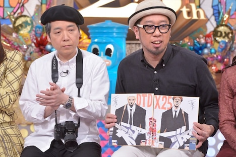 「漫画家」の2人。左から森田まさのり、長田悠幸。(c)日本テレビ