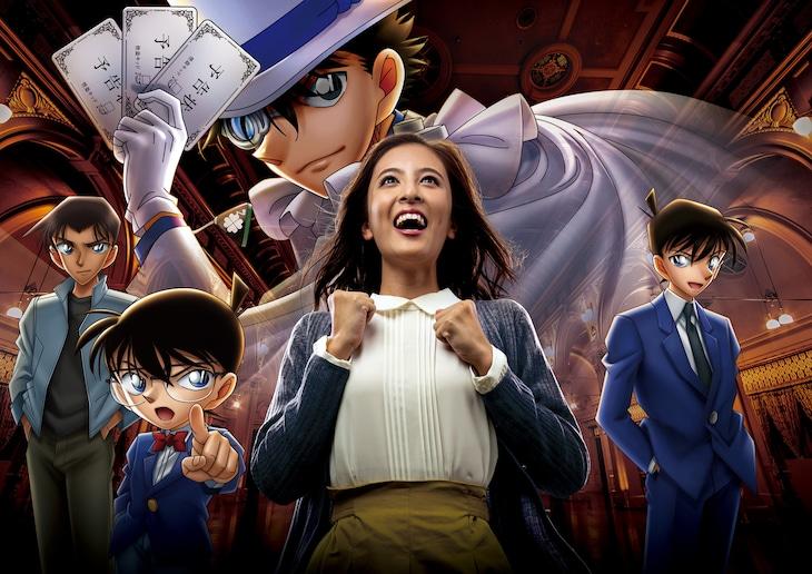 「名探偵コナン・ワールド」ビジュアル(画像提供:ユニバーサル・スタジオ・ジャパン)