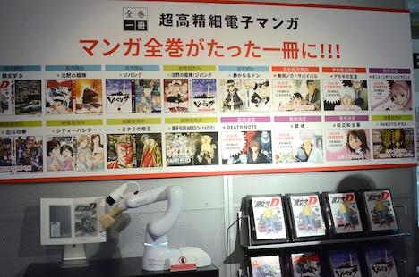 SHIBUYA TSUTAYAでの展示の様子。