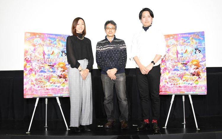 左からプロデューサーの神木優、総作画監督と一部キャラクターデザインを務めた稲上晃、監督の宮本浩史。