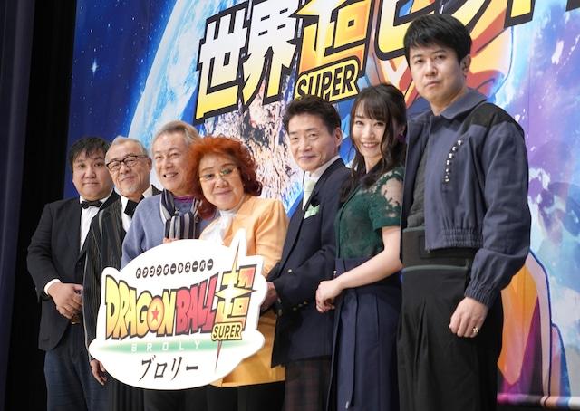 左から長峯達也監督、中尾隆聖、堀川りょう、野沢雅子、島田敏、水樹奈々、杉田智和。
