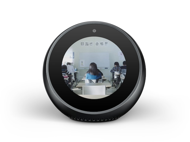 Amazon Echo Spotでの「勉強メイト」使用イメージ。