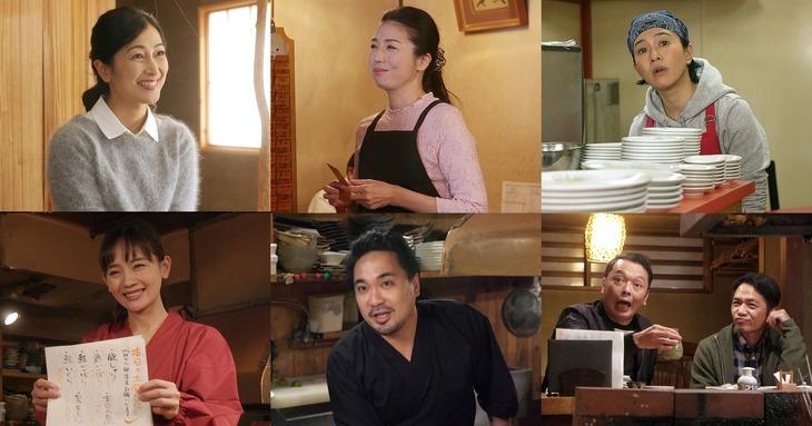 「孤独のグルメ大晦日スペシャル 京都・名古屋出張編 生放送でいただきます!」の場面写真。