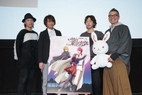 TVアニメ「明治東亰恋伽」先行上映会の様子。左から鳥海浩輔、浪川大輔、立花慎之介、大地丙太郎監督。
