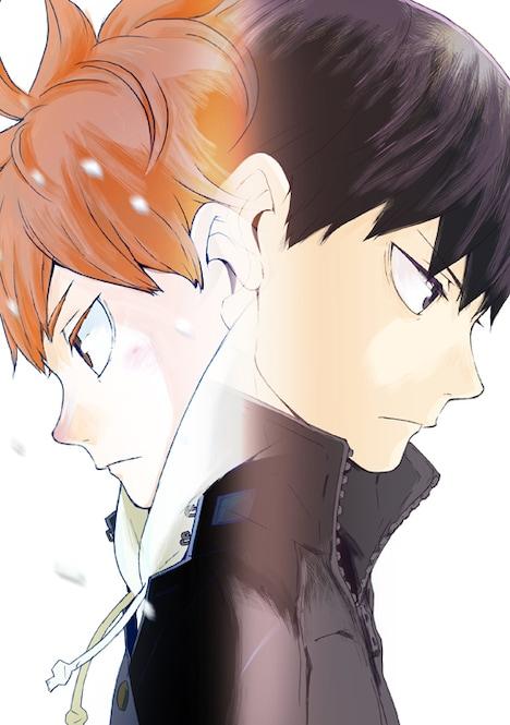 アニメ「ハイキュー!!」新ビジュアル