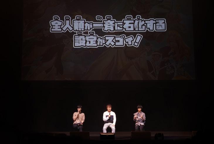 左から古川慎、稲垣理一郎、小林裕介 。