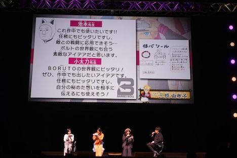「伝心シール」への池本幹雄と小太刀右京からのコメント。