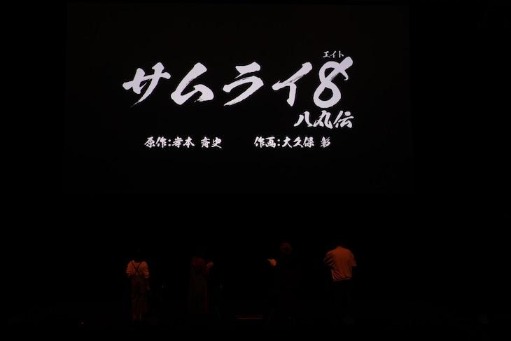 「ジャンプフェスタ2019」のステージで上映された告知動画。