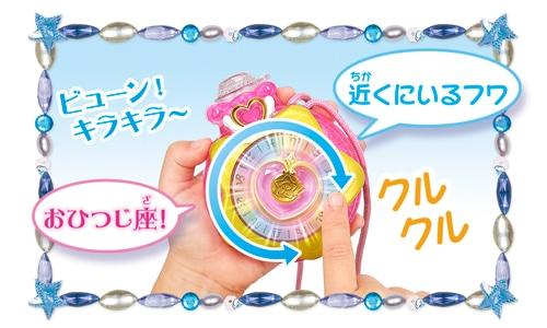 「変身☆スターカラーペンダントDX」の使用イメージ。
