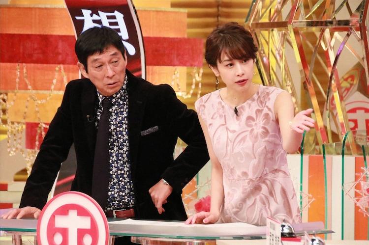 栄一郎 尾田