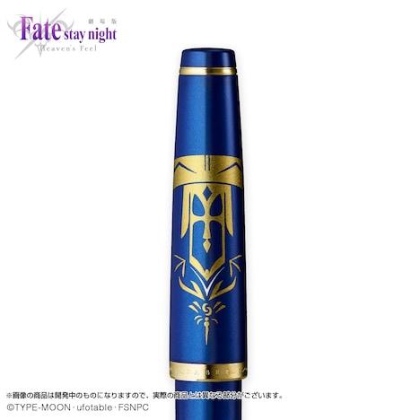 「劇場版『Fate/stay night [Heaven's Feel]』 セイバー万年筆」の本体。