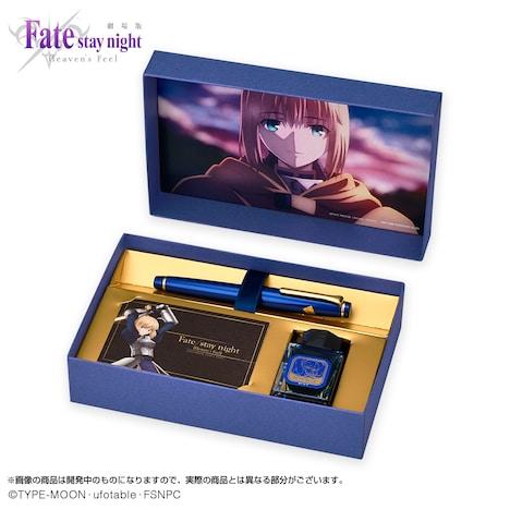 「劇場版『Fate/stay night [Heaven's Feel]』 セイバー万年筆」