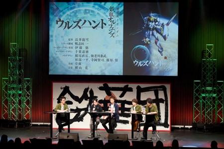 """「機動戦士ガンダム 鉄血のオルフェンズ 3rd Anniversary"""" THE REFLECTION""""」の様子。"""