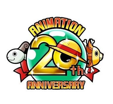 「ONE PIECE」の20周年ロゴ。