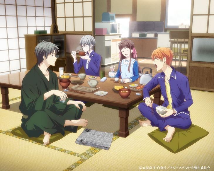 アニメ「フルーツバスケット」ティザービジュアル第2弾