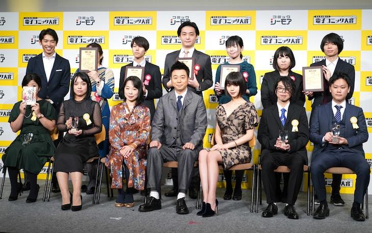 前列左から吉川景都、ふーみ、辛酸なめ子、有野晋哉、池田エライザ、岩元健一、星月子猫。後列は受賞作品を刊行する出版社の担当編集者や関係者。