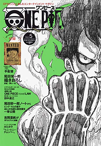 「ONE PIECE magazine」Vol.5