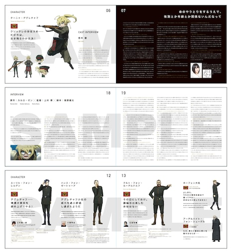 劇場販売グッズのパンフレットの本文イメージ。