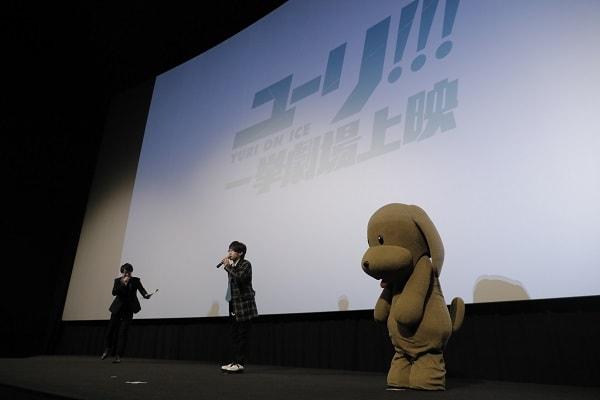 「ユーリ!!! on ICE TVシリーズ一挙劇場上映」の舞台挨拶の様子。