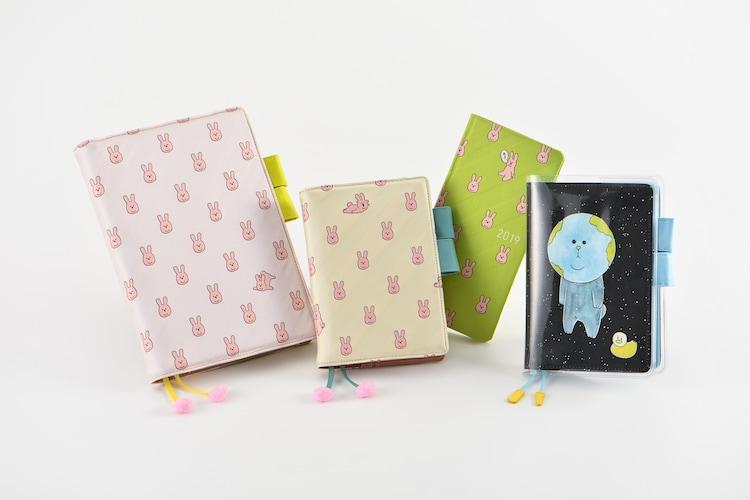 キューライスによるキャラクター・スキウサギとちきゅうちゃん。のイラストがあしらわれた「ほぼ日手帳2019 spring」のラインナップ。