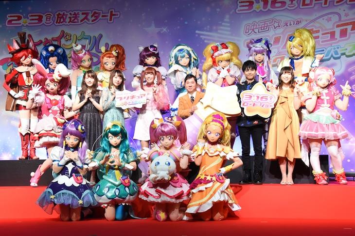 テレビアニメ「スター☆トゥインクルプリキュア」と「映画プリキュアミラクルユニバース」合同会見の様子。