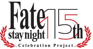 「Fate/stay night 15th Celebration Project」ロゴ