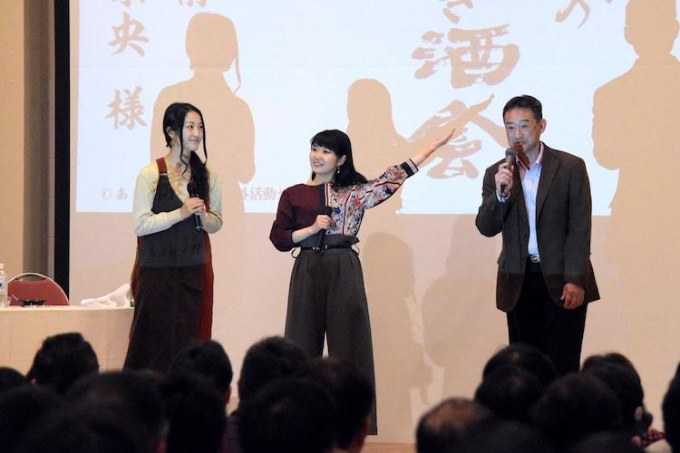 太冠酒造の社長・大澤慶暢氏を迎える伊藤静と東山奈央。