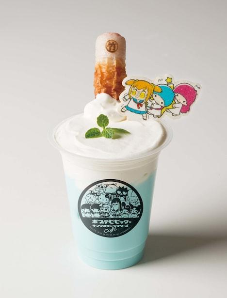 「竹輪房ゥァア゛ーッドリンク・キキ&ララといっしょに!?キキのチーズブルーハワイミルク」