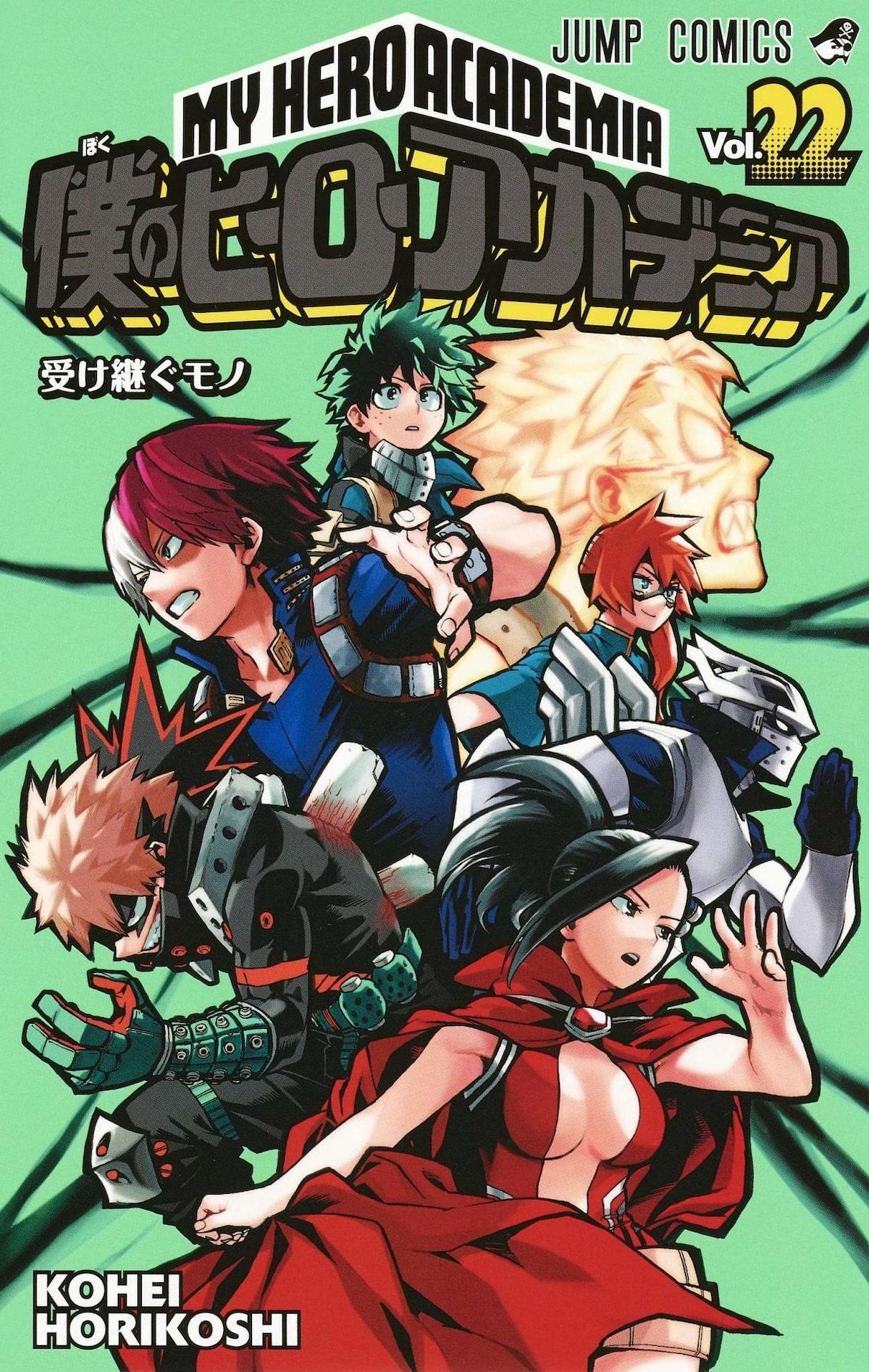 アニメ ワールド 無料 トリガー