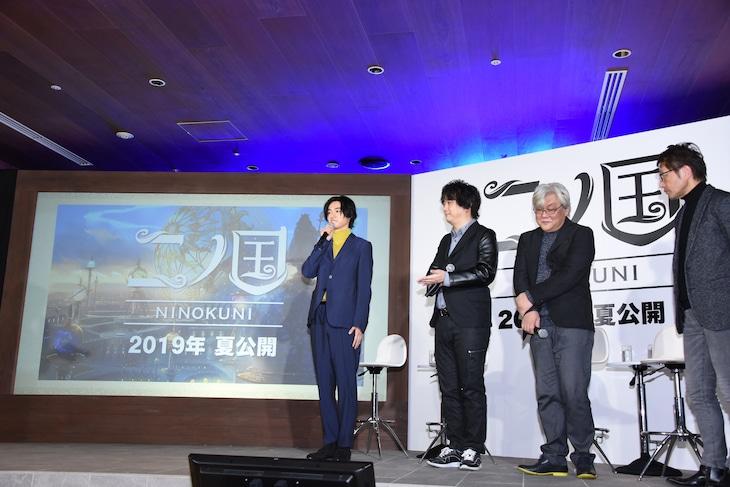 新プロジェクト制作発表会見より。左から山崎賢人、日野晃博、百瀬義行、小岩井宏悦。