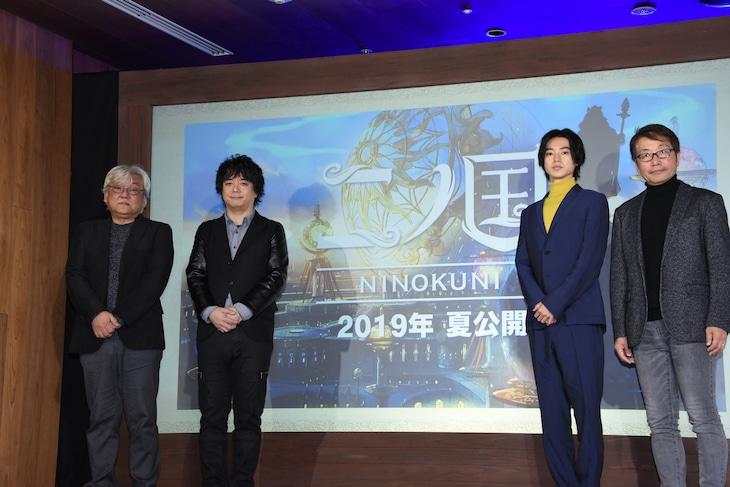 新プロジェクト制作発表会見より。左から百瀬義行監督、日野晃博、山崎賢人、小岩井宏悦プロデューサー。
