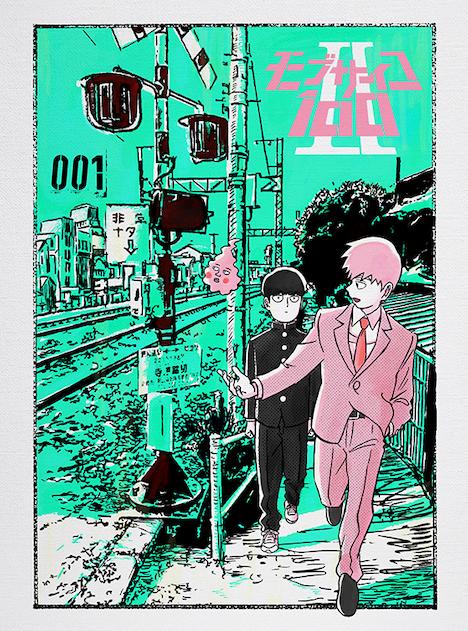 「モブサイコ100 II」Blu-ray / DVD第1巻のジャケット。