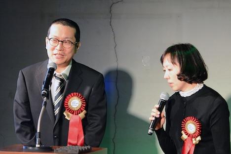 Boichi(左)、妻(右)。