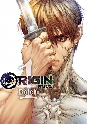 Boichi「ORIGIN」1巻