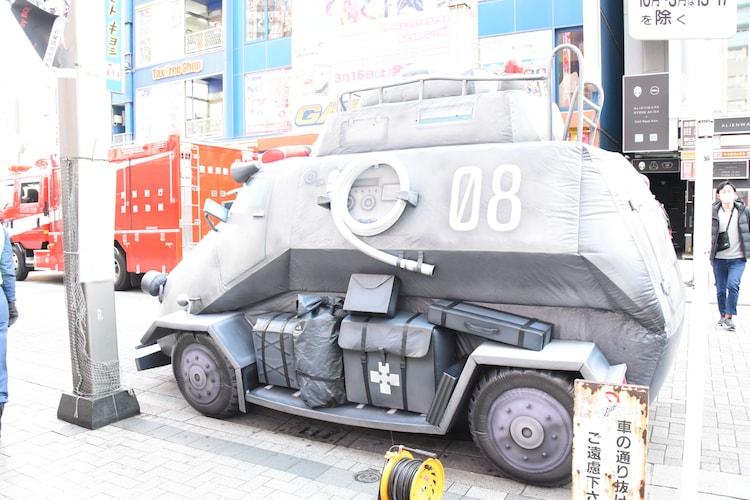 作中に登場する特殊装甲消防車・マッチボックスのバルーン