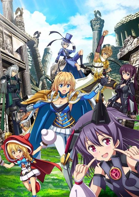 TVアニメ「叛逆性ミリオンアーサー」第2シーズンのキービジュアル。