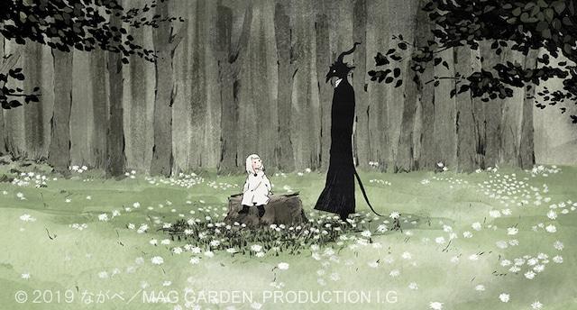 アニメ「とつくにの少女」イメージボード