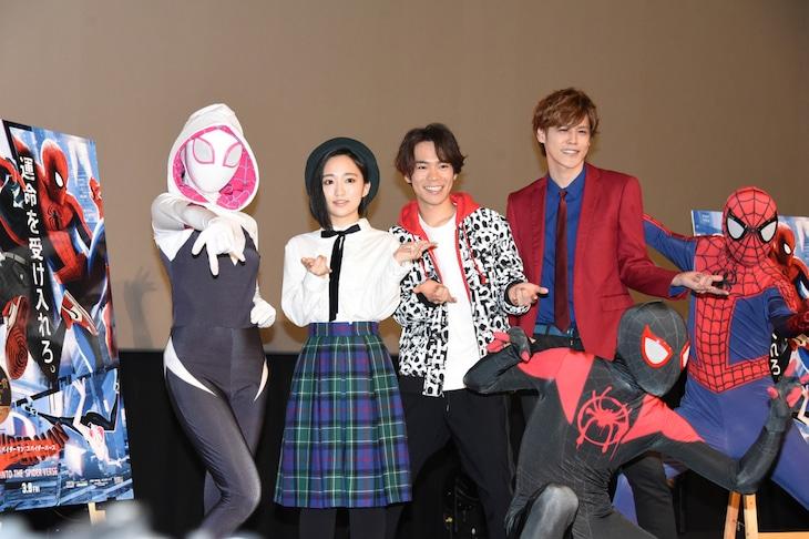 映画「スパイダーマン:スパイダーバース」舞台挨拶の様子。左から悠木碧、小野賢章、宮野真守。