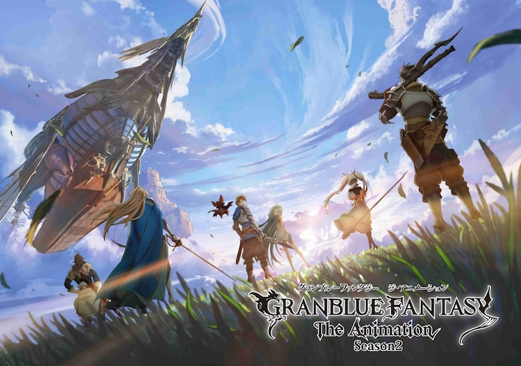 TVアニメ「GRANBLUE FANTASY The Animation season 2」ティザービジュアル