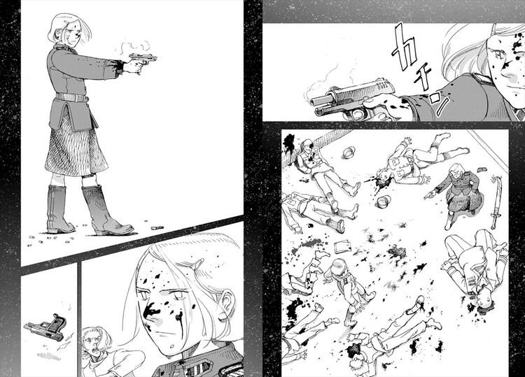 「銃座のウルナ」7巻より。