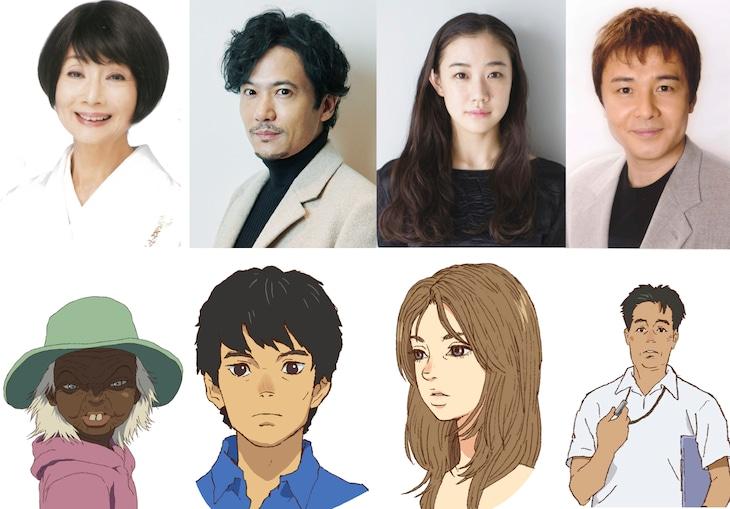 上段左から富司純子、稲垣吾郎、蒼井優、渡辺徹、下段左からデデ、安海正明、安海加奈子、先生。