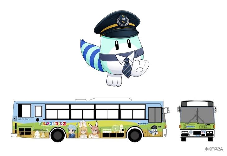 ギャラリーバスと描き下ろしのラッキービーストのイメージ。