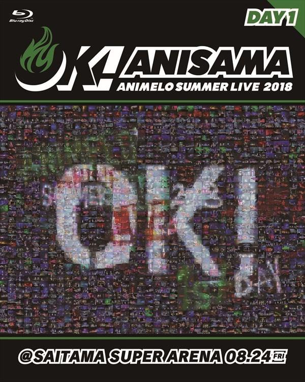 "「Animelo Summer Live 2018 ""OK!"" 08.24」ジャケット (c)Animelo Summer Live 2018/MAGES."