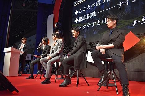TVアニメ「警視庁 特務部 特殊凶悪犯対策室 第七課 -トクナナ-」ステージイベントの様子。