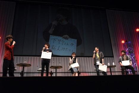 左から櫻井孝宏、花江夏樹、鬼頭明里、下野紘、松岡禎丞。「隊士報告」のコーナーにて、花江は「下野さんが新人みたい」と書き記した。