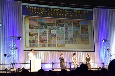 「Fate/Grand Order スペシャルステージ in AnimeJapan 2019」より。