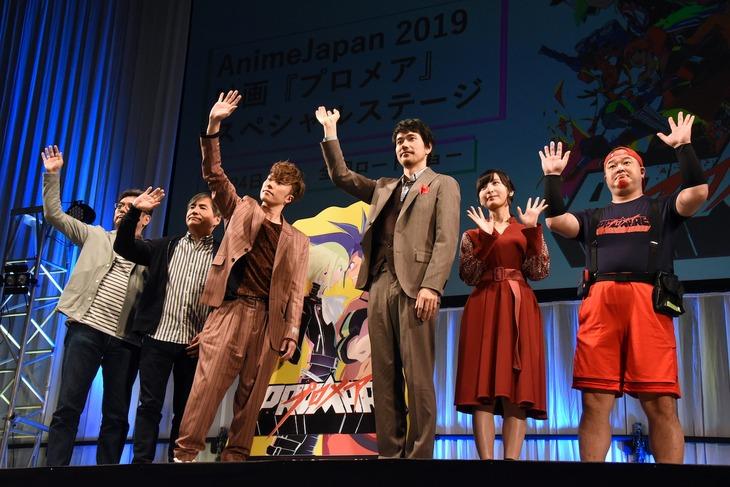 左から今石洋之、中島かずき、早乙女太一、松山ケンイチ、佐倉綾音、稲田徹。