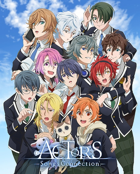 「ACTORS -Songs Connection-」のキービジュアル。