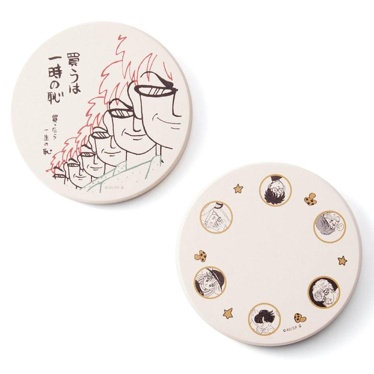 「吸水性のあるセラミックコースター2柄セット」岡田あ~みんモデル