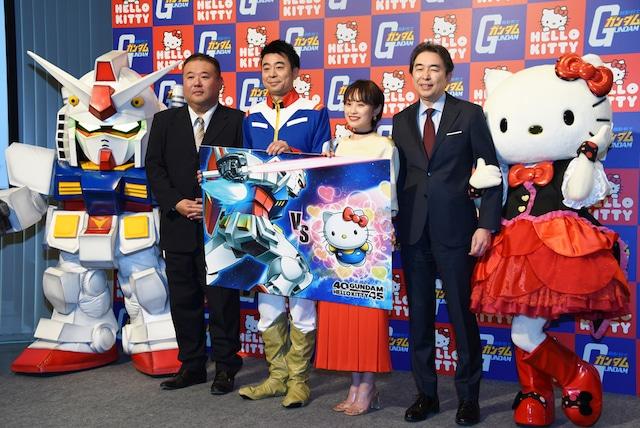 左からガンダム、創通の常務取締役である田村烈、よゐこの有野晋哉、高橋愛、サンリオの取締役である下村陽一郎、ハローキティ。